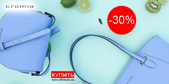 cromia -30%