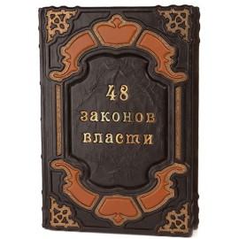 Книга 48 Законов Власти Casa d'Oro Cdo58079