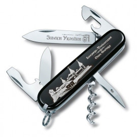 Складной нож Victorinox SPARTAN UKRAINE CASTLE Vx13603.3R20