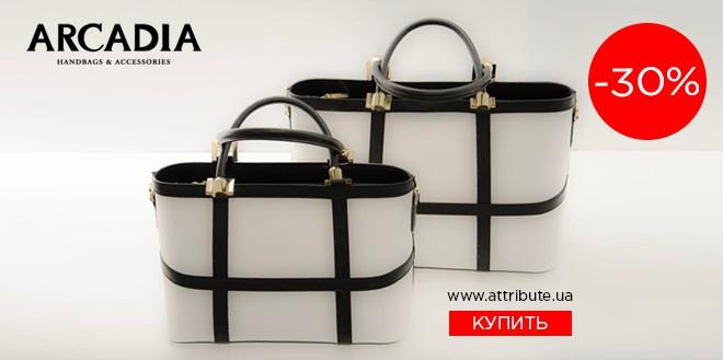 49dfe56f6228 Купить Скидка -30% на все изделия от итальянского бренда Arcadia! - Каталог  акций > Цвет Красный - Магазин Attribute