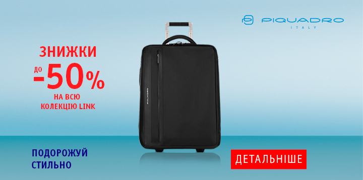 piquadro link -50% sale for all