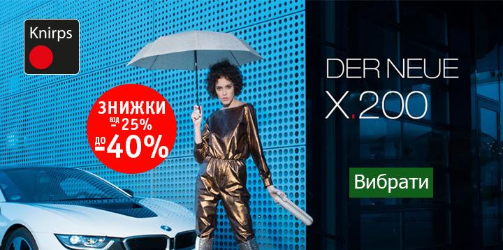 knirps sale -40%