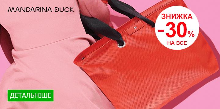 Mandarina Duck sale -30% for all